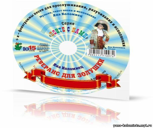 http://yana-kolomietz.my1.ru/foto/cover2lentar.jpg
