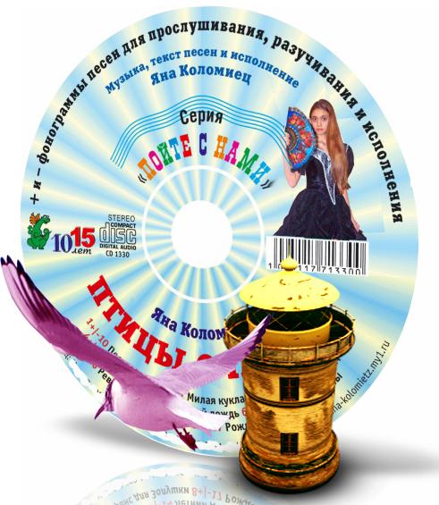 Песни для конкурсов (ищем, предлагаем) - Страница 6 Majak_mechty