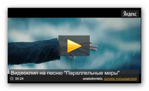 http://yana-kolomietz.my1.ru/foto/video_parallelnye_miry.jpg